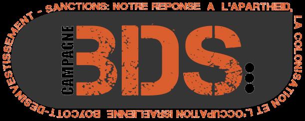 bds_alpha.png